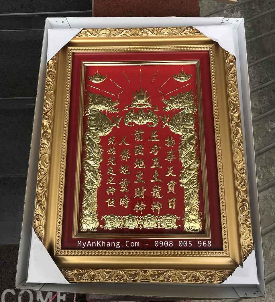 Bài vị thần tài mạ vàng 24k kích thước 38 x 48