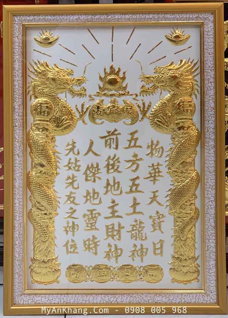Bài vị mạ vàng 24k đặt bàn thờ thần tài ông địa vip cao cấp