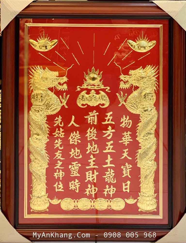 Bài vị thần tài thổ địa mạ vàng 24k khung bao gỗ