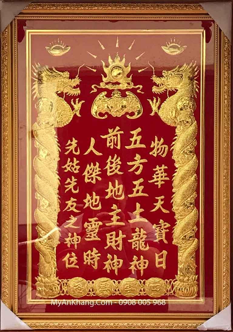 Bài vị thần tài ông địa mạ vàng