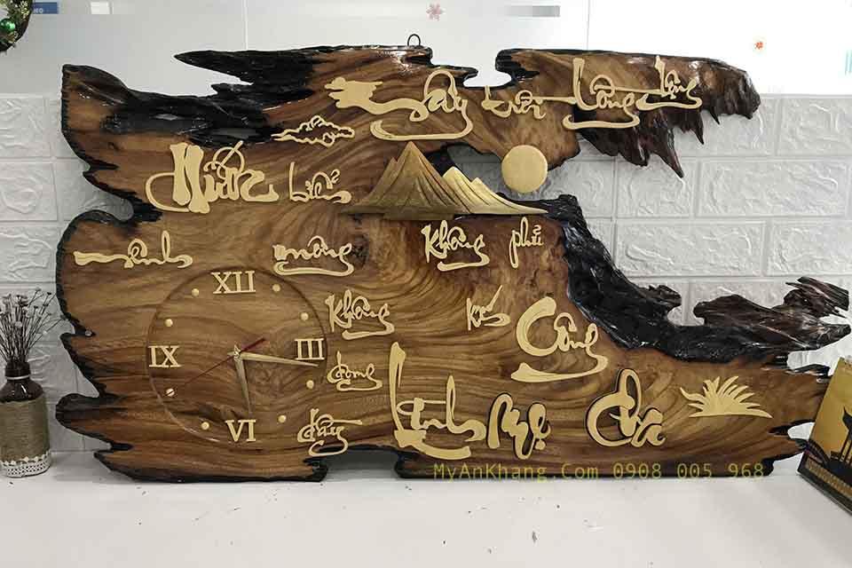 Đồng hồ gỗ tranh chữ thư pháp tình mẹ công cha