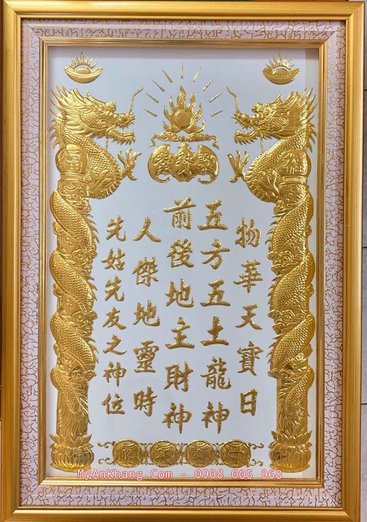 Tấm liễng thần tài ông địa đẹp bằng vàng