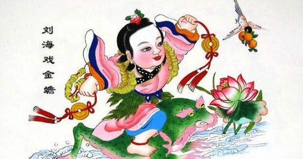 Bức tranh Lưu hải hí kim thiềm